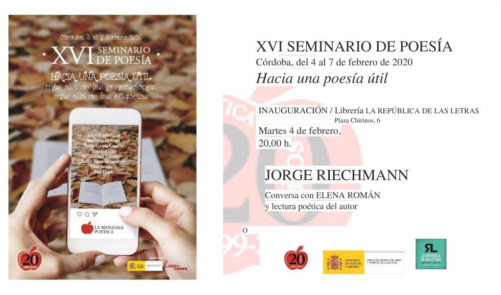 XVI-SEMINARIO-DE-POESÍA-Invitación